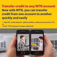 All You Need To Know About MTN Share And Sell (Airtime and Data)