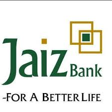 Jaiz Bank Loan: The Requirements, Different Forms Of Loan And All You must Know